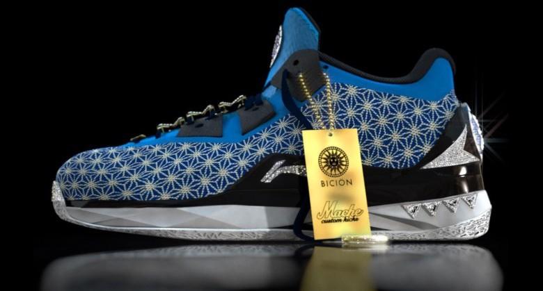 $4 million sneakers Bicion x Mache